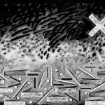 """Microcritiche / """"Sette paesaggi"""" di Franco Purini"""